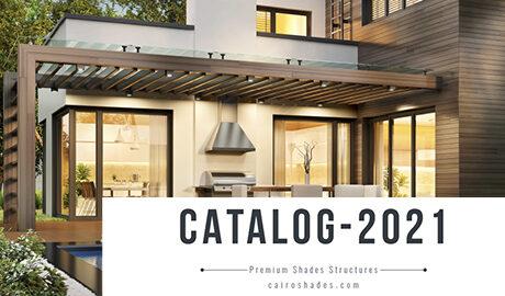 Pergolas Catalog Image
